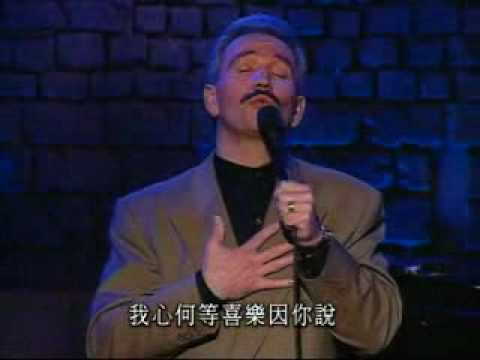 Shalom Jerusalen – Paul Wilbur – #diadelseñor #gospel #musicacristiana