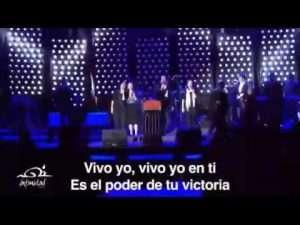 Rez Power, Cover Español – ICD Worship