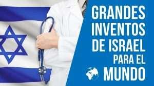 Grandes inventos de Israel para el mundo